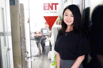 Expert Interview: Internships @ ENT (Chihiro Tanno)